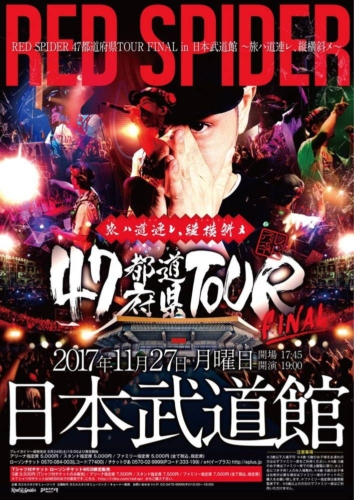RED SPIDER 47都道府県TOUR FINAL in 日本武道館