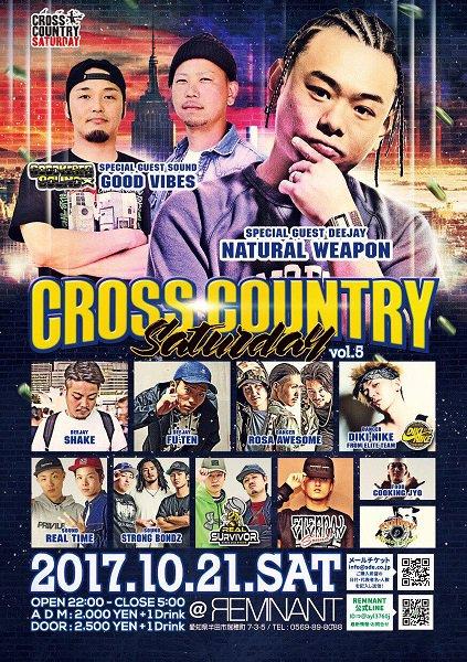 CROSS COUNTRY SATURDAY vol.5