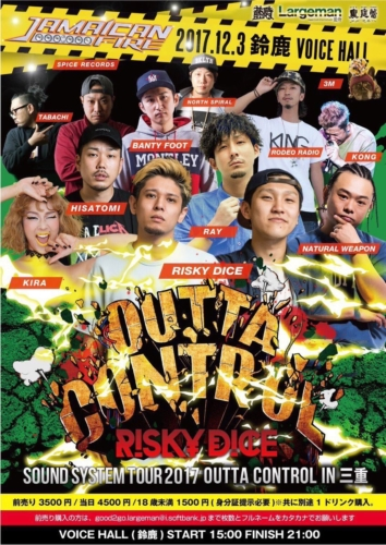 RISKY DICE SOUND SYSTEM TOUR 2017 OUTTA CONTROL in 三重