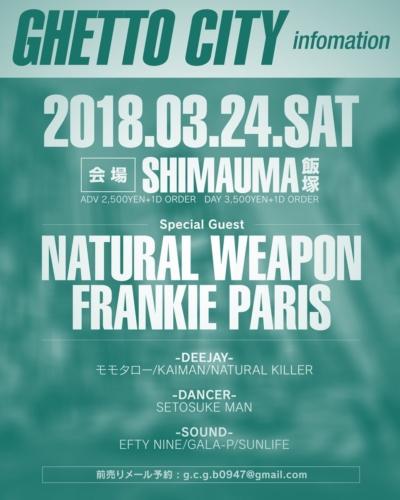 ゲスト出演 GHETTO CITY