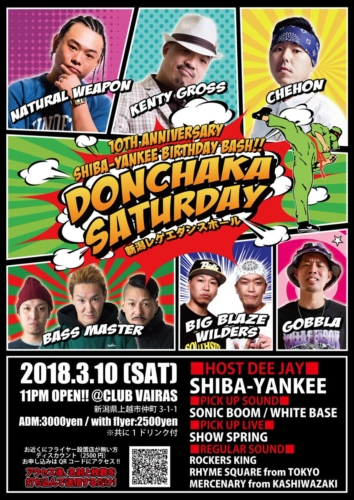 DONCHAKA SATURDAY