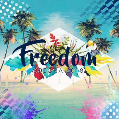 FREEDOM aozora 2018