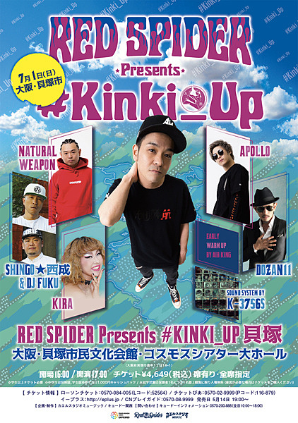 RED SPIDER presents #KINKI_UP貝塚