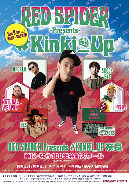 RED SPIDER presents #KINKI_UP奈良