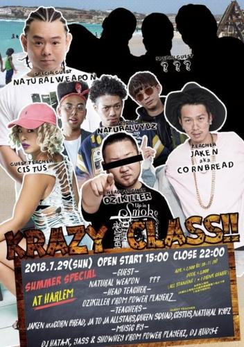 KRAZY CLASS