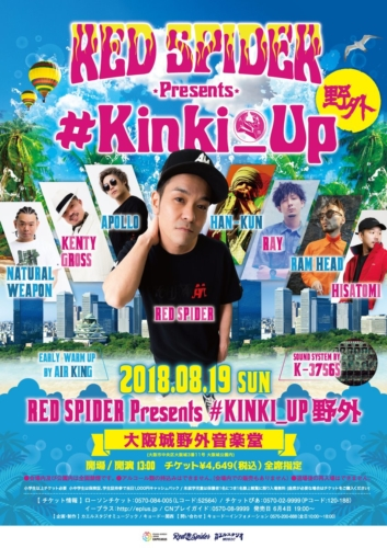 RED SPIDER presents #KINKI_UP野外
