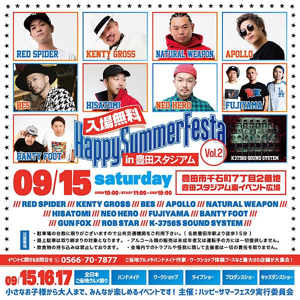 Happy Summer Festa