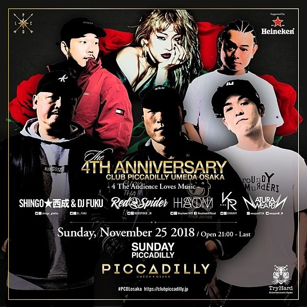 Club Piccadilly 4th Anniversary